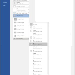 【ワード】縦横混在のA5文書を、二枚まとめて一枚のA4にPDFとして出力する方法