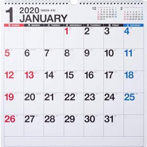 カレンダー2020