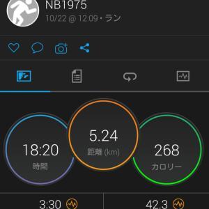 10/22(木) 通常昼練 コースPB更新