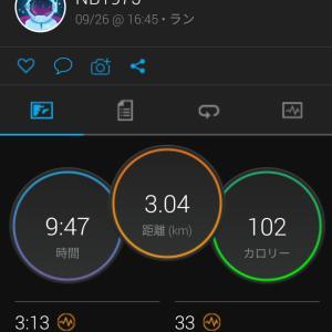 9/26(日) 3000mTT