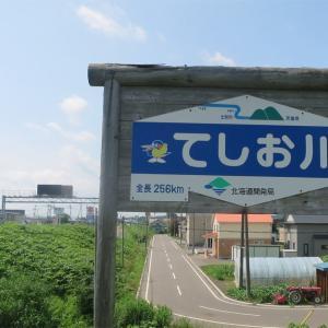 北海道編3振り返り(41)天塩川を渡る