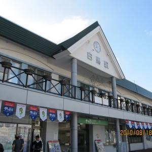 安曇野(13) 白馬駅