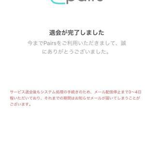 婚活アプリを即退会できないカレの事情(K15)