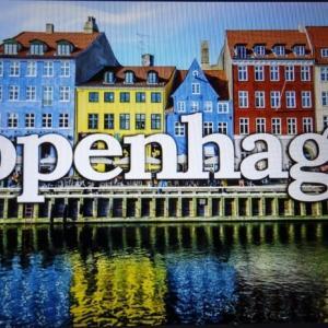 """コペンハーゲン旅行は、ますます""""見果てぬ夢""""となりにけり…"""
