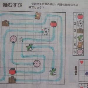 絵むすび  朝日新聞 2020.09.12編