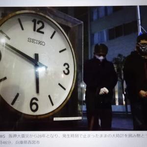 再掲載 「阪神・淡路大震災」発生直後に献身的に動いた医療ボランティア
