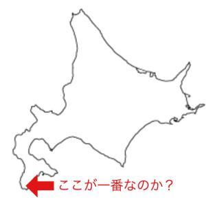 ショア青物北海道最速を目指す!坊主ロード