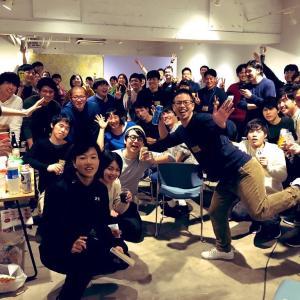 #謹賀新年教育飲み会@大阪