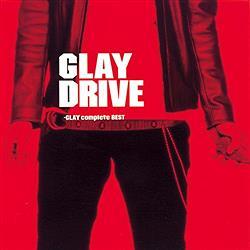 1番好きな『GLAY』の曲