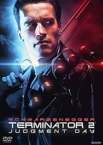 『ターミネーター2』 ← この映画最高過ぎるだろ…