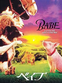 """「ベイブ」とか「ワンオーワン」みたいに""""動物が活躍する映画""""ってない?"""