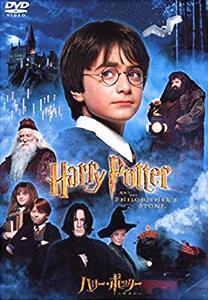 ハリポタ「落ちこぼれ少年が実は凄い魔法使いで仲間と共に悪を倒す」←ラノベじゃん