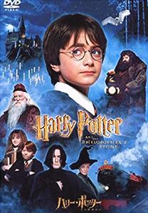 『ハリー・ポッター』って大手出版社が翻訳していればもっと売れてたよな