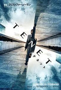 『TENET』とか言う映画、クソ面白かった