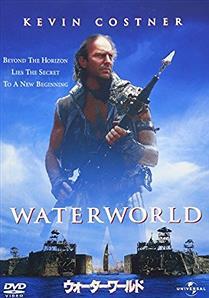 「USJ」にある『ウォーターワールド』って有名映画なん?