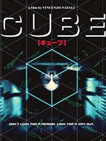 『CUBE』って映画をみたことあるやつきて