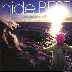 『hide』の「ピンクスパイダー」を久しぶりに聴いたけどやっぱいい曲だなこれ