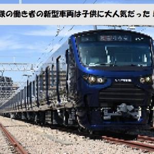 相鉄線 二俣川駅にある謎の「新型車両」は子供に大人気!