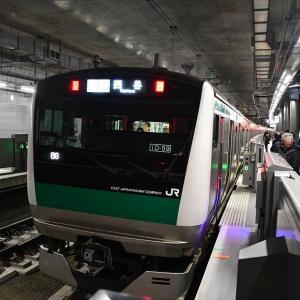相鉄・JR直通線の開業当日に始発電車に乗ってみた!