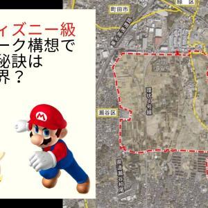 横浜のディズニー級テーマパーク構想で成功する秘訣はゲーム業界?