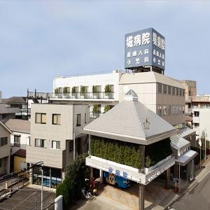 横浜で有名な産婦人科「堀病院」は本当に最低なのか?