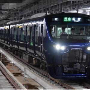 相鉄線の田舎『西谷駅』が特急・快速停車で資産価値大幅上昇へ!