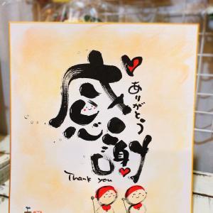 【8/29.30】花束マルシェin蓼科高原芸術の森