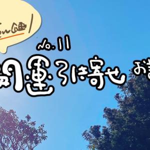 【4/24】アトリエオープン企画!開運引き寄せ講座№11開催します