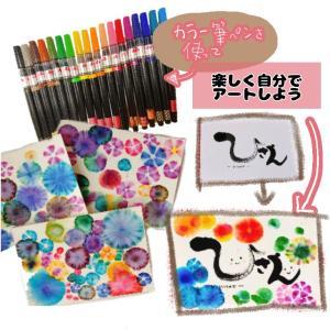 カラー筆ペンでアートしよう!(イベント出展のお知らせ)