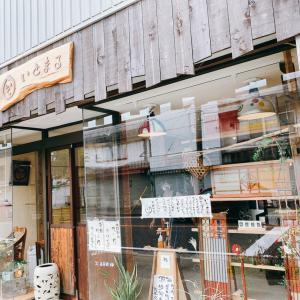 【お店紹介】受講生さんのお店オープン!おしゃれな駄菓子やさん