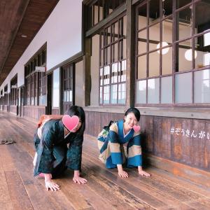 おと女の遠足 日本一長い木造廊下のある宇和米博物館