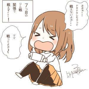 ポケモンソードをする長女【5歳】