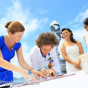 国際結婚16(Marriage Certificate)