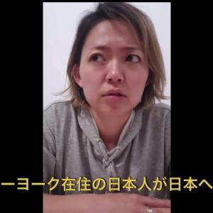 ケアンズ、コロナ情報10**海外居住者から見た日本のコロナ対応