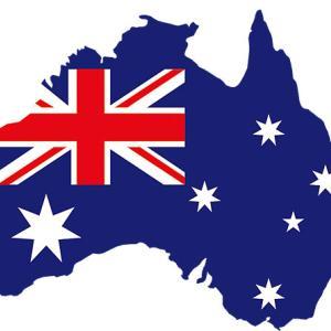 移住したい国1位のオーストラリア