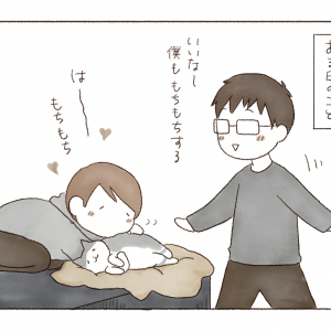 おもちちゃん奮闘記①