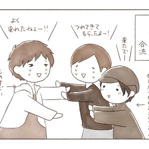 そうだ、京都行こう。「その6 寺家店家寺家」