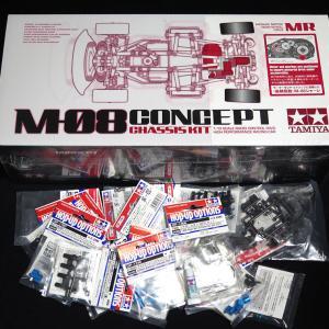 【M-08】キット&オプション購入!組み立て準備