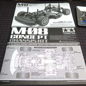 【M-08組立】マニュアルに沿ってリアセクションから