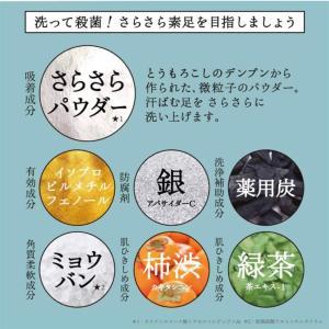 【ペリカン石鹸】薬用せっけんサラリト