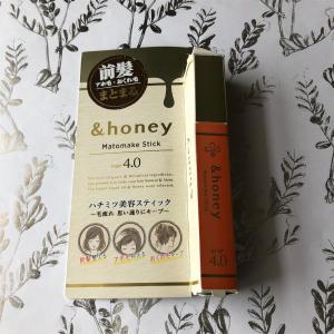 【&honey】マトメイクスティック4.0