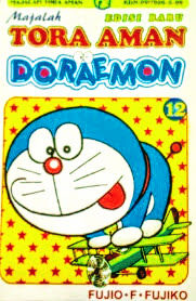 マレーシア語版マンガ Fujiko F.Fujio / Doraemon 12 藤子・F・不二雄『ドラえもん』第12巻