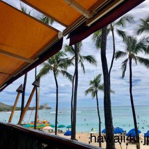 旅の始まりにも終わりにも利用したい!ハワイを盛り上げてくれるレストラン★フラグリルハワイ