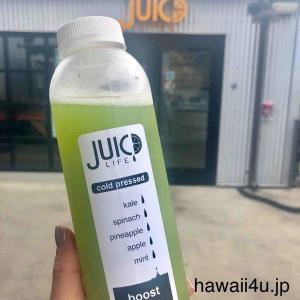 ハワイ旅行中の栄養補給に!ジュースライフのコールドプレスジュース