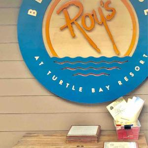 ノースショアに来たらランチはロイズ★ビーチフロントでハワイアン料理が楽しめるロイズビーチハウス