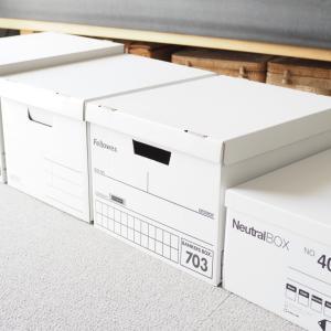 ゴチャつく収納の救世主はコレ!紙製収納ボックスの定番&新商品4種の比較レポ