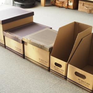 ダイソーに注目の新作アイテムが登場!「紙製収納BOX-シンプル-」シリーズ5種の検証レポ