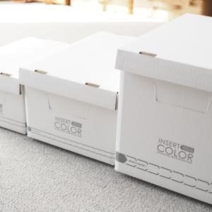ダイソーで気になる新商品を発見!フタ付き収納ボックス検証 & 類似アイテムとの徹底比較
