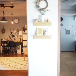 狭さを感じさせない工夫とは?マンション住まいの我が家の家具選び・配置の工夫