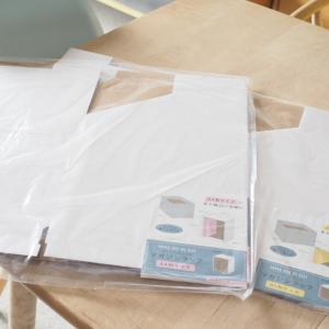 セリアで気になる新商品を発見!マガジンラック2種の検証レポ & 便利すぎて買い足した定番品